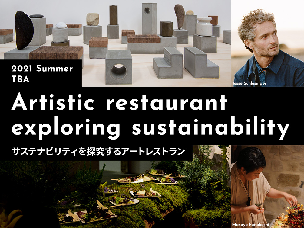 Artistic restaurant exploring sustainability